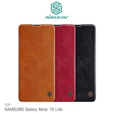 【愛瘋潮】NILLKIN SAMSUNG Note 10 Lite 秦系列皮套 掀蓋 可插卡 高出鏡頭設計