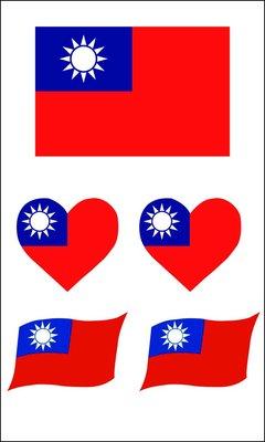 國旗紋身貼紙  (買十送一)
