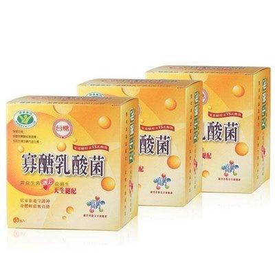 胖胖生活網分店 台糖寡醣乳酸菌(30包) 4盒組【可超取 開發票】台糖寡糖乳酸菌 果寡糖粉末 嗯嗯粉