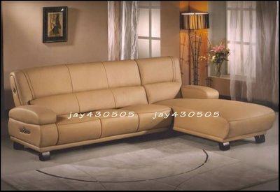 【龍來家具】『非凡L型牛皮沙發』台灣製造、品質保證~大台北地區免運費~】