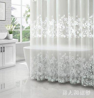 YEAHSHOP 浴簾 衛生間免打孔防水布隔斷簾子擋水淋浴Y185
