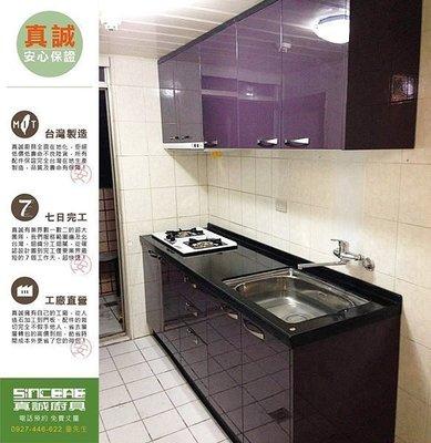 【真誠廚具】保証台灣製造 工廠直營裝潢裝修 LG石+木心桶+結晶門板 220公分 工廠價只要47000元台北市