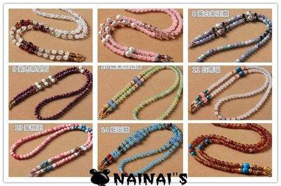 【NAINAIS】2966 泰國佛牌鏈...