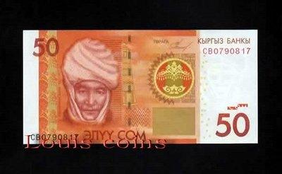 【Louis Coins】B215-KYRGYZSTAN-2009 & 2016吉爾吉斯紙幣50 Som