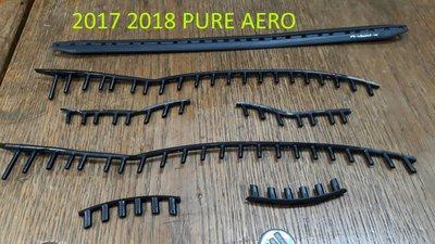 BABOLAT 2015 18~PURE DRIVE 2017 PURE AERO 護框 邊條 護條 護邊 線孔條 條釘 台北市