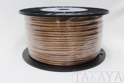 【新登場】工廠直營〔AXE〕 OFC99.997% 無氧銅喇叭線*SPK-300*300蕊 銅絲發燒線*(每米58元). 台北市