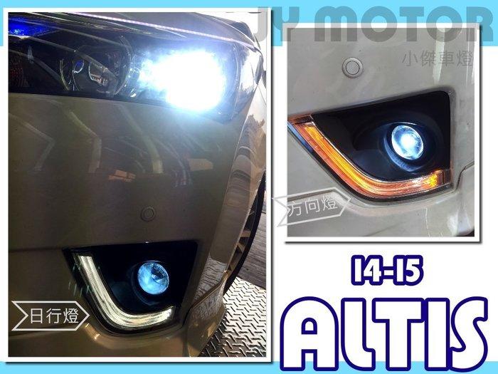 小傑車燈精品-影片 ALTIS 11代 13 14 2014 15 專用 雙導光 日行燈 晝行燈 方向燈 含 霧燈框