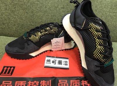 全新正品 王大仁 adidas Originals by ALEXANDER WANG AW REISSUE RUN
