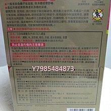 【COSTCO】好市多~日本進口 小白兔 手握式竹炭暖暖包(每盒30入)促銷價355元(可面交或全家取貨)
