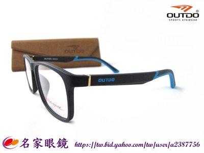 《名家眼鏡》OUTDO 黑配藍雙色方框運動款光學膠框GT65005 C28【台南成大店】