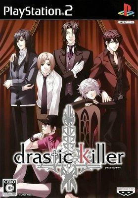 【二手遊戲】PS2 激情殺手 DRASTIC KILLER 日文版【台中恐龍電玩】