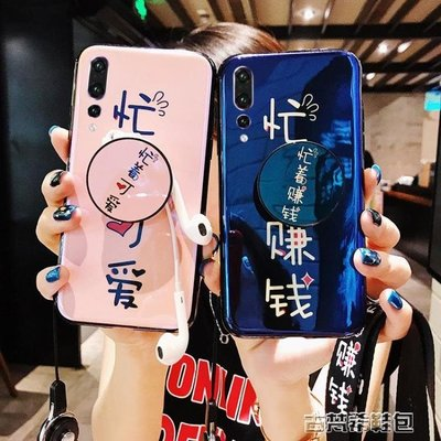 小米手機殼 小米8手機殼女款掛繩小米8se保護套全包防摔小米6個性創意藍光