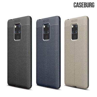 HUAWEI Mate 20 X CASEBURG Urban Shield 商務斯文 耐磨皮紋 保護套 手機軟殼 0205A