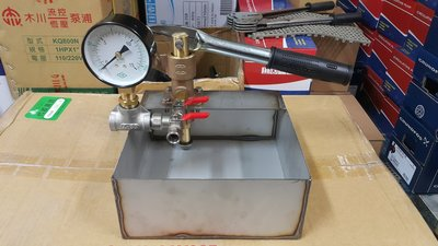 ╭☆優質五金☆╮手動試壓機~試水壓機~白鐵試壓機~試水壓力~管路試壓抓漏~快速測漏器