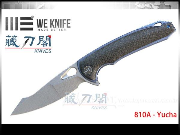 《藏刀閣》WE KNIFE-(Yucha)魚叉-藍鈦框架碳纖維柄折刀