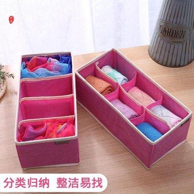 收納盒布藝衣櫃分格整理盒可折疊儲物盒收納箱