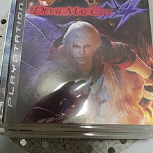 PS 3 game Devil may cry 4