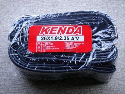 『聯美自行車』(E31) 建大KENDA 26吋內胎 26x1.95-2.35 美式氣嘴 單一價 彰化縣