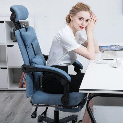 電腦椅家用可躺現代簡約椅子懶人靠背辦公室宿舍升降轉椅電競座椅