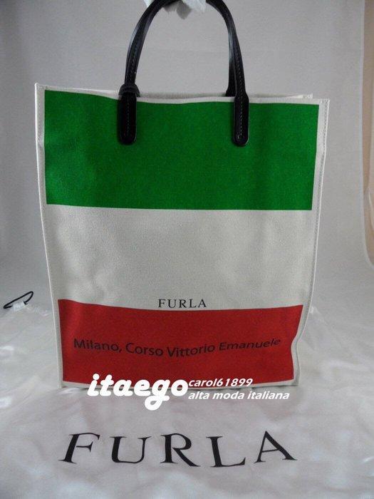 *小米蘭* FURLA 限量版國旗購物包 義大利國旗 現貨