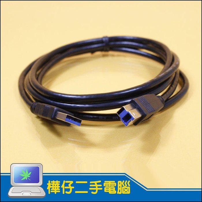【樺仔3C】USB3.0 凸字線 高速方口傳輸線 Type-A to Type-B 傳輸線 1.5米 硬碟外接盒 HUB