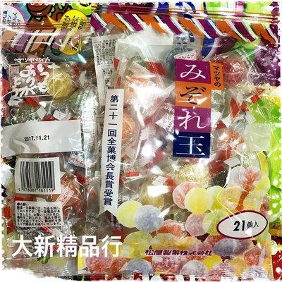 [三鳳中街]日本進原裝口 松屋 玉糖果 (糖柑仔)