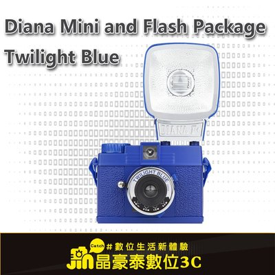 Lomography Diana Mini Package Twilight Blue 晶豪泰3C 專業攝影