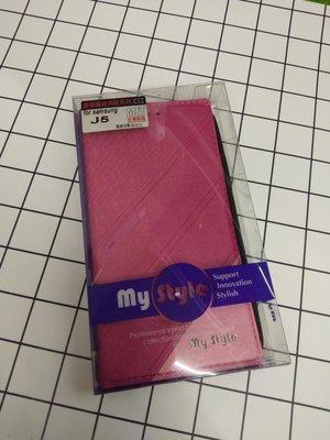 Samsung 三星 J5隱形磁扣掀蓋皮套