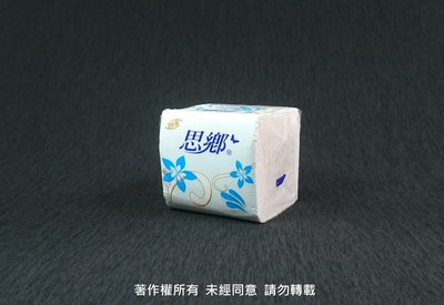 1包【餐廳民宿熱銷】 思鄉 小抽 600張抽取式萬用紙巾 衛生紙 面紙 擦手紙 擦拭紙 家庭用紙