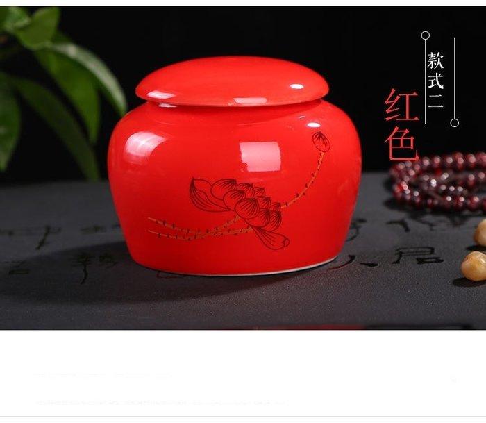 LO-02紅色迷你色釉储物藥材罐 茶葉罐 小號储存罐 陶瓷茶盤茶葉罐