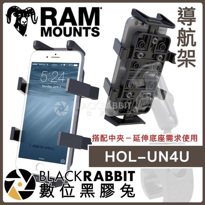 數位黑膠兔【 RAM-HOL-UN4U 導航架 】 Ram Mounts 機車 支架 摩托車 重機 車架 手機架 GPS