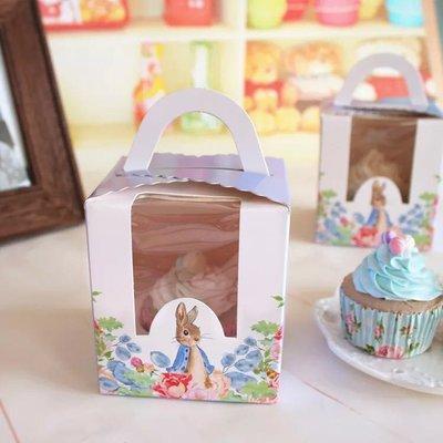(含底托)清新花花兔兔開窗手提單入杯子蛋糕盒曲奇餅乾烘焙包裝點心西點紙盒彼得兔花朵兔子手拎馬芬布丁保羅瓶手工果醬1格1入