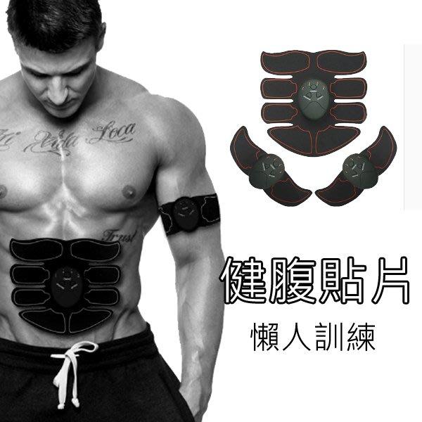 橘子本舖 充電 懶人塑型 運動訓練神器 六塊肌 健腹貼片 智能 健身 腹部貼 鍛鍊腹肌 健腹器