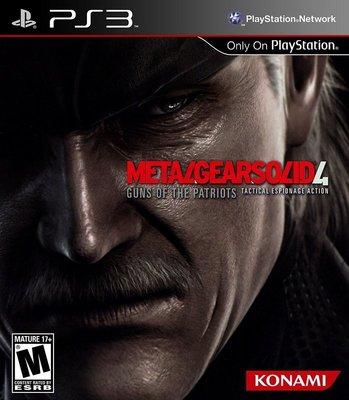 【二手遊戲】PS3 潛龍碟影4 Metal Gear Solid 4 英文版【台中恐龍電玩】