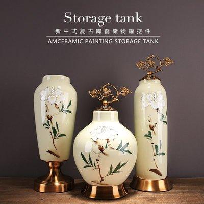 〖洋碼頭〗新古典陶瓷罐儲物罐帶蓋插花假花家居家飾新中式裝飾品玄關書房 ysh360