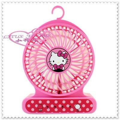 小公主日本精品 Hello Kitty  攜帶型電扇涼扇 隨身強力小風扇 USB涼扇 粉色23011007 新北市