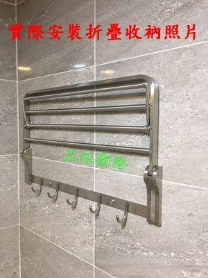 精巧浴室52cm全不銹鋼摺疊毛巾架、小資族全304不銹鋼浴室折疊毛巾架、袖珍浴室活動浴室置物架、雙層放衣架