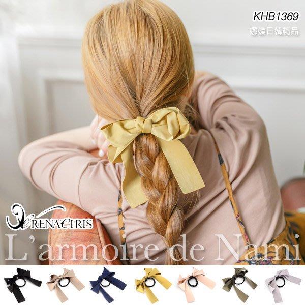 【預購】娜媄日韓精品【KHB1369】韓國AngelRena RenaChris正品 絲綢蝴蝶結馬尾彈性髮束