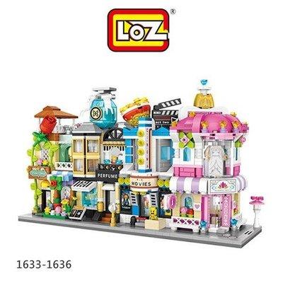 *PHONE寶*LOZ 迷你鑽石小積木 街景系列-鮮花店 香水店 電影院 婚紗店 樂高式 組合玩具 迷你積木