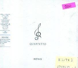 *真音樂* QUARTETTO / NEWS CD+DVD 二手 K30743