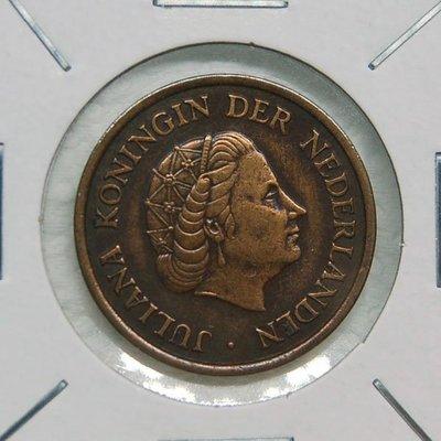 荷蘭 1951年 5 CENTS 銅幣【A2550】