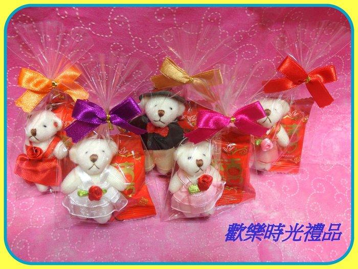 歡樂時光創意禮品~超精緻二款婚紗熊手機吊飾+棒棒糖+包裝~結婚禮小物 二次進場 婚宴送客禮贈品情人節禮品贈品