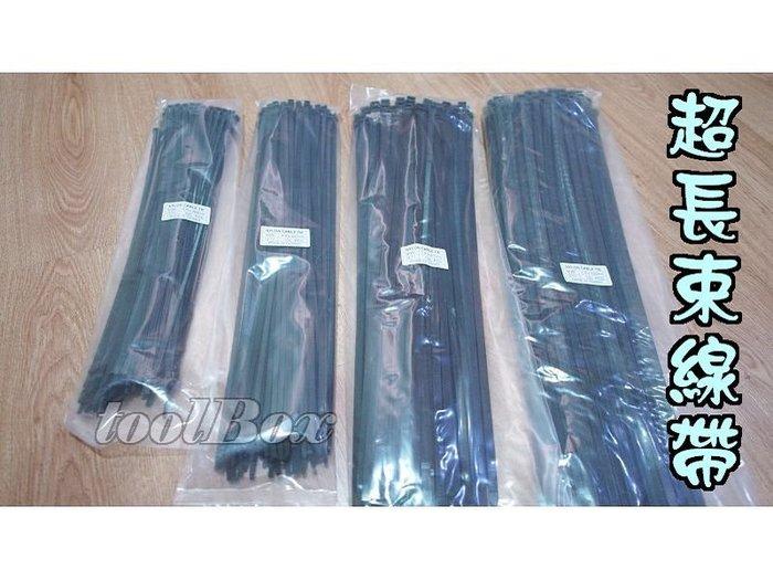 【ToolBox】JSP/超長/4.8x432mm/尼龍束帶/紮線帶/束線帶/束帶/綁線帶/魷魚鬚/紮帶/綁帶/結束帶