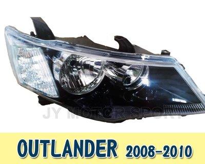 》傑暘國際車身部品《全新 三菱 OUTLANDER 08 09 10 年 黑框白角 原廠型 大燈 頭燈