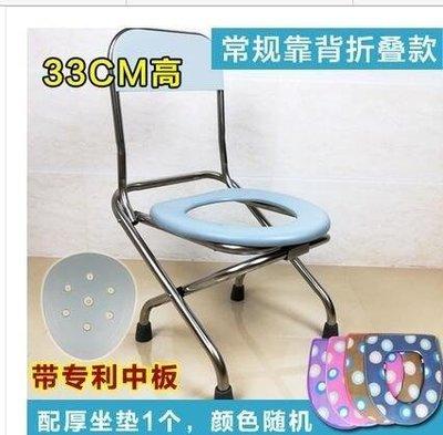 YEAHSHOP 防滑孕婦坐便椅老人坐便器簡易家Y185