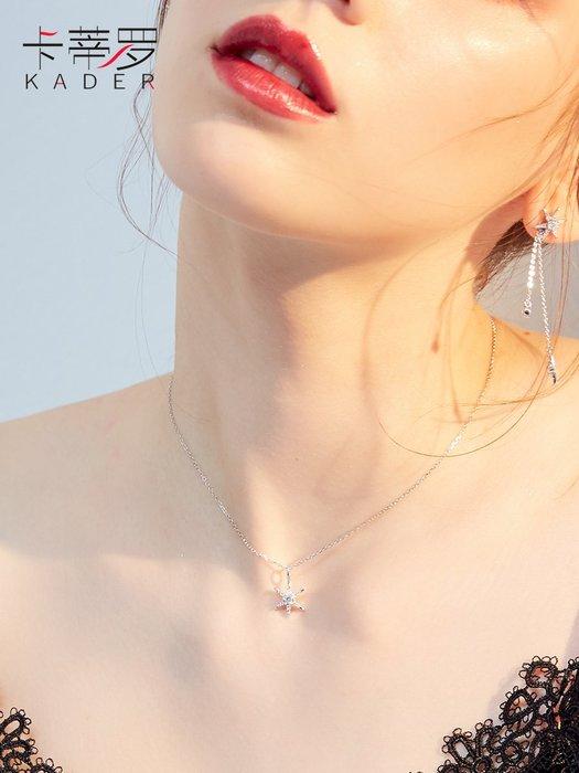 乾一卡蒂羅六芒星項鏈女純銀首飾品小眾設計簡約鎖骨鏈鑲施華洛世奇鋯