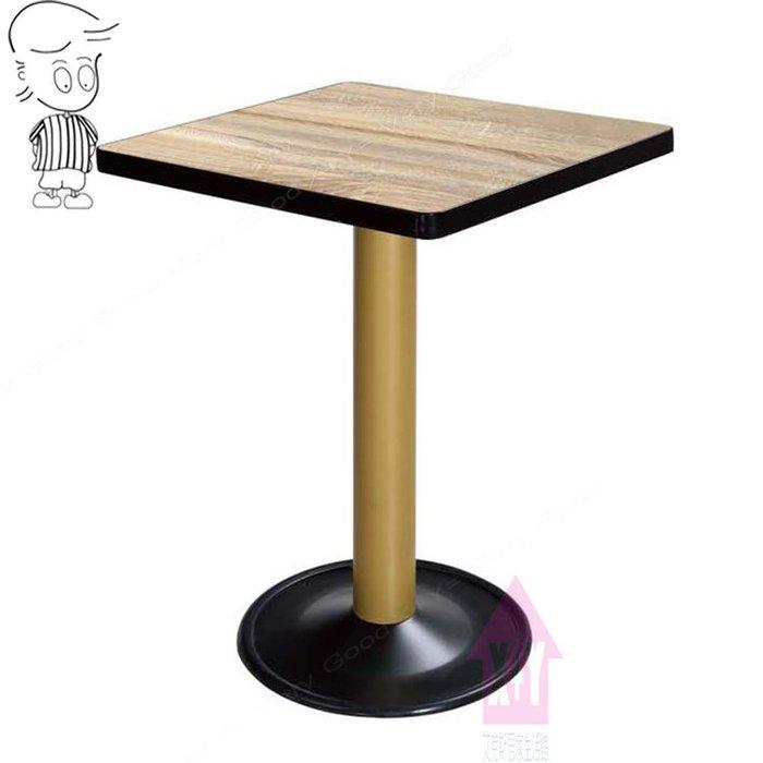 【X+Y時尚精品傢俱】現代餐桌椅系列-艾莎 302金柱2尺洽談桌.餐桌.另有2.5尺. 適合居家. 營業用.摩登家具