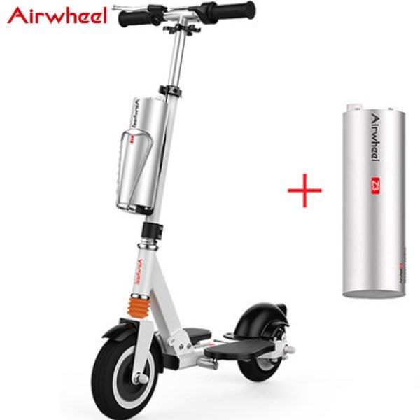 5Cgo【批發】會員專屬價 19999元 (問與答咨詢) Airwheel愛爾威Z3智能電動滑板車成人代步車折疊電動車電