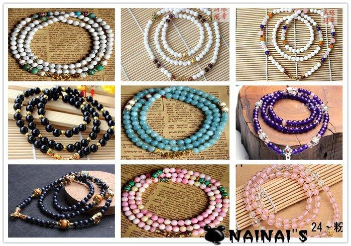【NAINAIS】9362 泰國佛牌轉運珠專用 超美配色撞色6mm手鏈項鍊串珠佛牌鏈 24款顏色 預