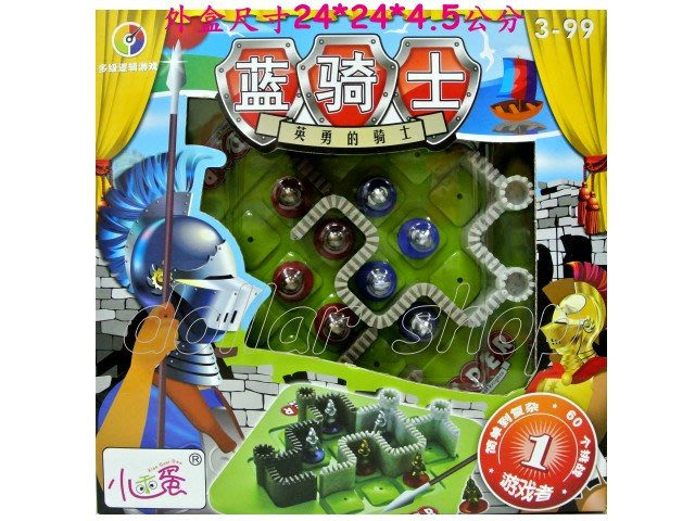 寶貝玩具屋二館☆【智力】空間邏輯思維大躍進---英勇藍騎士益智過關遊戲60題